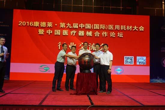 (图)中国制造医疗器械创新传播行动启动